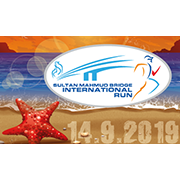 Larian Antarabangsa Jambatan Sultan Mahmud 2019